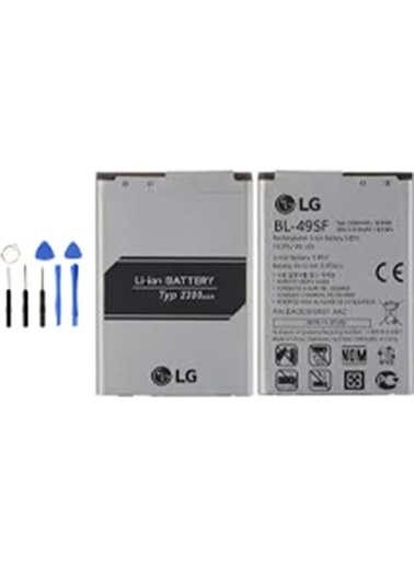 LG  Lg G4 Mini Batarya Pil + Tamir Seti Renkli